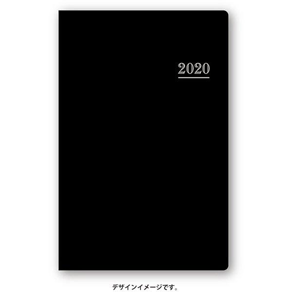 1151 NOLTY ライツ3小型版(黒) [2020年1月始まり]