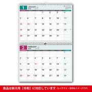 C102 NOLTYカレンダー壁掛け2 [2020年1月始まり]