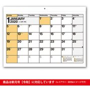C111 NOLTYカレンダー壁掛け6 [2020年1月始まり]