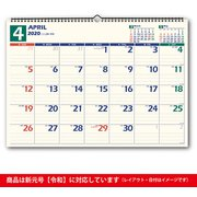 C112 NOLTYカレンダー壁掛け8 [2020年1月始まり]