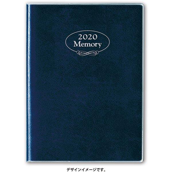 8503 ペイジェムメモリー(日記)A6(ネイビー) [2020年1月始まり]