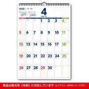 C147 NOLTYカレンダー壁掛け49 [2020年1月始まり]