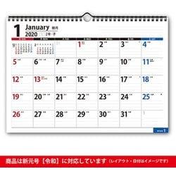 C160 NOLTYカレンダー壁掛け67 [2020年1月始まり]