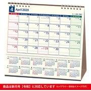 C223 NOLTYカレンダー卓上22 [2020年1月始まり]