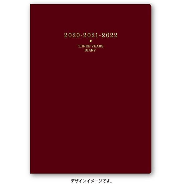 7331 NOLTY メモリー3年日誌(エンジ) [2020年1月始まり]