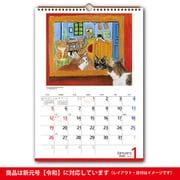 C921 マンハッタナーズカレンダー1 [2020年1月始まり]