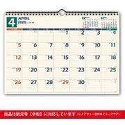 C115 NOLTYカレンダー壁掛け14 [2020年1月始まり]