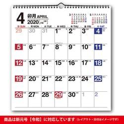 C118 NOLTYカレンダー壁掛け28 [2020年1月始まり]