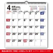 C119 NOLTYカレンダー壁掛け29 [2020年1月始まり]