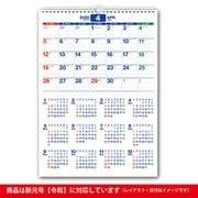 C122 NOLTYカレンダー壁掛け18 [2020年1月始まり]