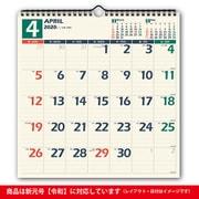 C126 NOLTYカレンダー壁掛け12 [2020年1月始まり]