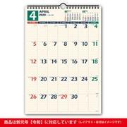 C128 NOLTYカレンダー壁掛け32 [2020年1月始まり]