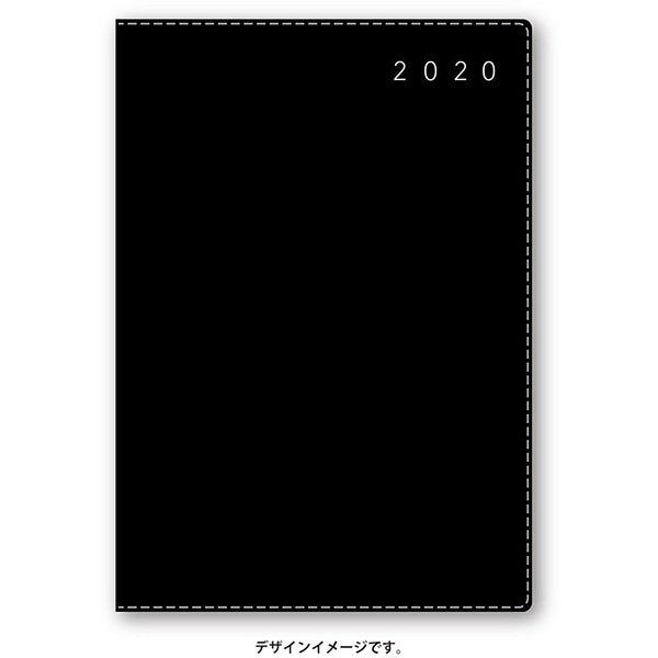 2268 NOLTY エクリB6-3(ブラック) [2020年1月始まり]