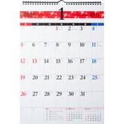 No.E12 エコカレンダー壁掛 A3 [2020年1月始まり]