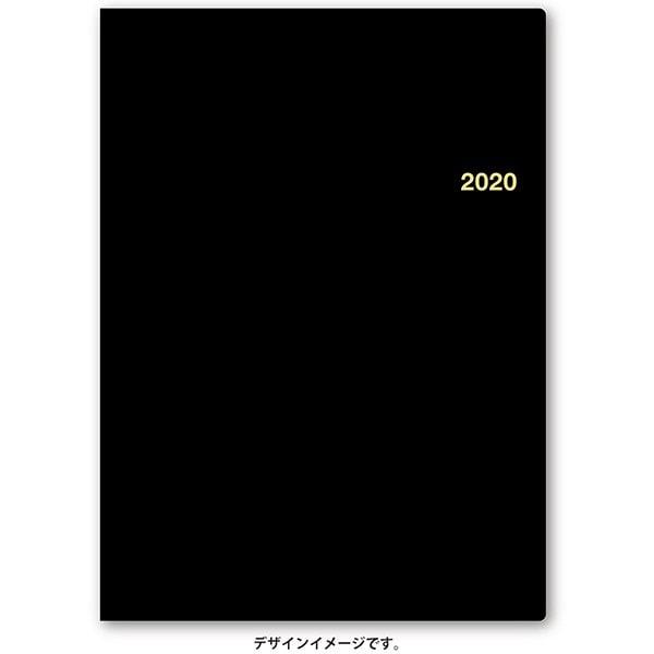 6135 NOLTY リングB5(黒) [2020年1月始まり]