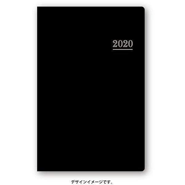 1171 NOLTY ライツマンスリー小型版(黒) [2020年1月始まり]