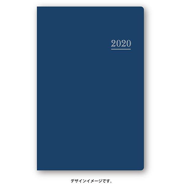 1172 NOLTY ライツマンスリー小型版(ネイビーブルー) [2020年1月始まり]