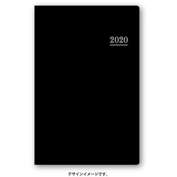 1241 NOLTY ライツ2(黒) [2020年1月始まり]