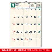 C129 NOLTYカレンダー壁掛け31 [2020年1月始まり]