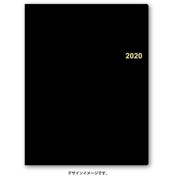 6441 NOLTY リングA5 TWO WEEKS(ブラック) [2020年1月始まり]