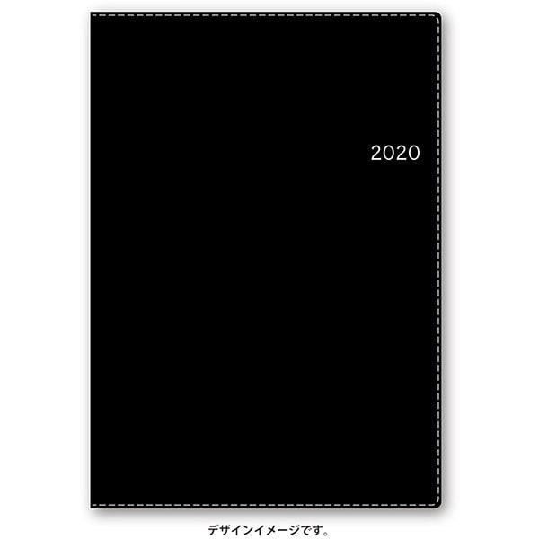 6462 NOLTY ネクサスA5バーチカル(ブラック) [2020年1月始まり]