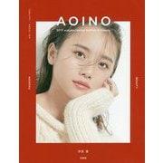 AOINO-2019autumn/winter fashion&beauty [単行本]