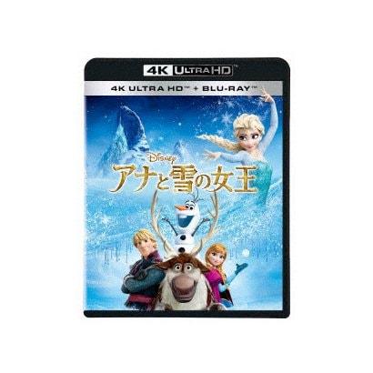 アナと雪の女王 [UltraHD Blu-ray]