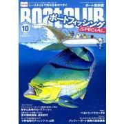 Boat CLUB (ボートクラブ) 2019年 10月号 [雑誌]