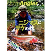 NorthAngler's (ノースアングラーズ) 2019年 10月号 [雑誌]
