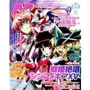 Megami MAGAZINE (メガミマガジン) 2019年 10月号 [雑誌]