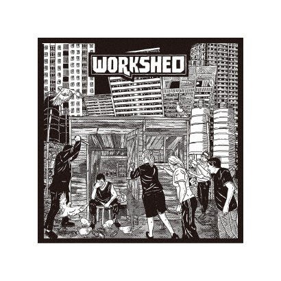 ワークシェッド/WORKSHED