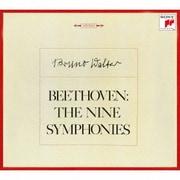 ベートーヴェン:交響曲全集 ヴァイオリン協奏曲