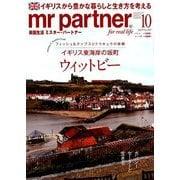 mr partner (ミスター パートナー) 2019年 10月号 [雑誌]