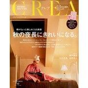 CREA (クレア) 2019年 10月号 [雑誌]