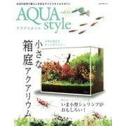 Aqua Style VOL.15 [ムックその他]