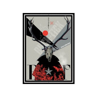 BUCK-TICK/ロクス・ソルスの獣たち [Blu-ray Disc]