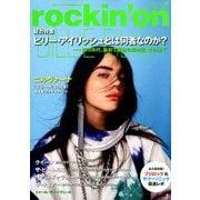 rockin'on (ロッキング・オン) 2019年 10月号 [雑誌]