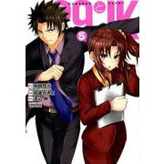 29とJK (5) (ガンガンコミックスONLINE) [コミック]