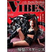 VIBES(バイブス) 2019年 10月号 [雑誌]