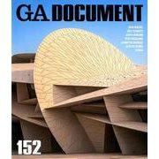 GA DOCUMENT 152 [全集叢書]