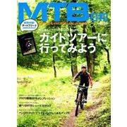 MTB日和 Vol.39 [ムックその他]