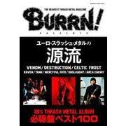 BURRN! PRESENTS ユーロ・スラッシュ・メタルの源流 (シンコー・ミュージックMOOK) [ムックその他]