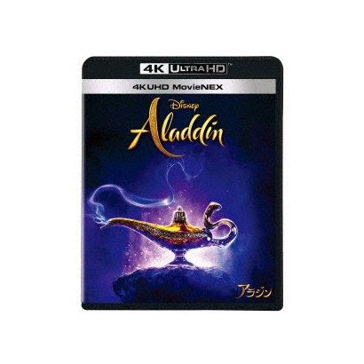 アラジン MovieNEX [UltraHD Blu-ray]