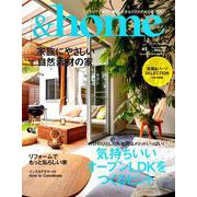 &home vol.62 (MUSASHI MOOK) [ムックその他]