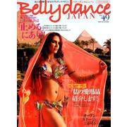 Belly dance JAPAN(ベリーダンスジャパン)Vol.49 (イカロス・ムック) [ムックその他]