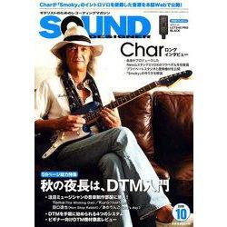 SOUND DESIGNER (サウンドデザイナー) 2019年 10月号 [雑誌]