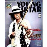 YOUNG GUITAR (ヤング・ギター) 2019年 10月号 [雑誌]