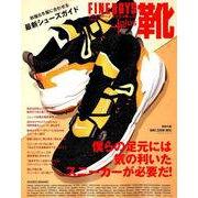 FINEBOYS+plus 靴 vol.13 [ムックその他]