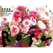 ローズカレンダー パリのバラ 2020 [単行本]