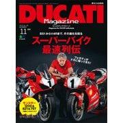DUCATI Magazine (ドゥカティ マガジン) 2019年 11月号 [雑誌]